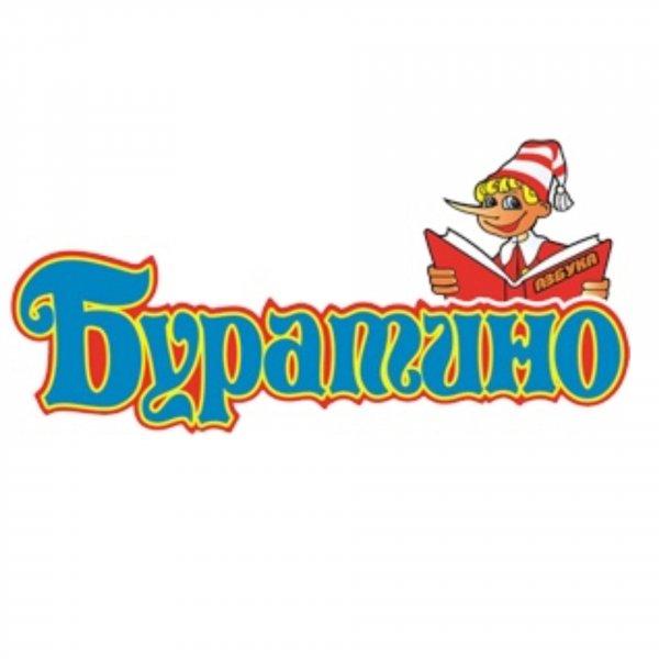 логотип компании Буратино