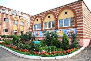 Детский сад № 131, Детский сад, Ижевск