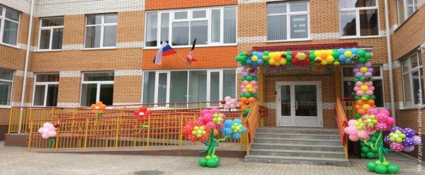 Детский сад Солнечный город, Детский сад, Ижевск