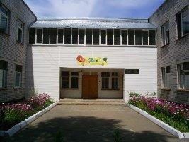 Центр Развития Ребенка - Октябрьский детский сад, Детский сад, Центр развития ребёнка, Ижевск