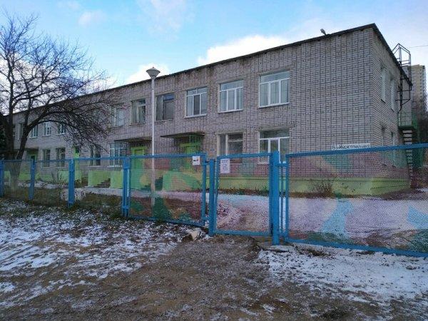 Детский сад № 228, Детский сад, Ижевск
