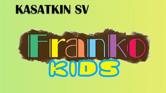 FRANKO-kids,Детская обувь,Можга