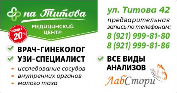 Company image - Медицинский центр