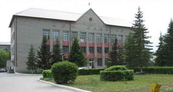 Администрация Куйбышевского района,Администрация,Куйбышев