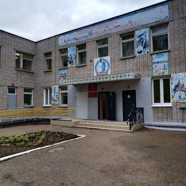 МБДОУ детский сад № 189, Детский сад, Ижевск