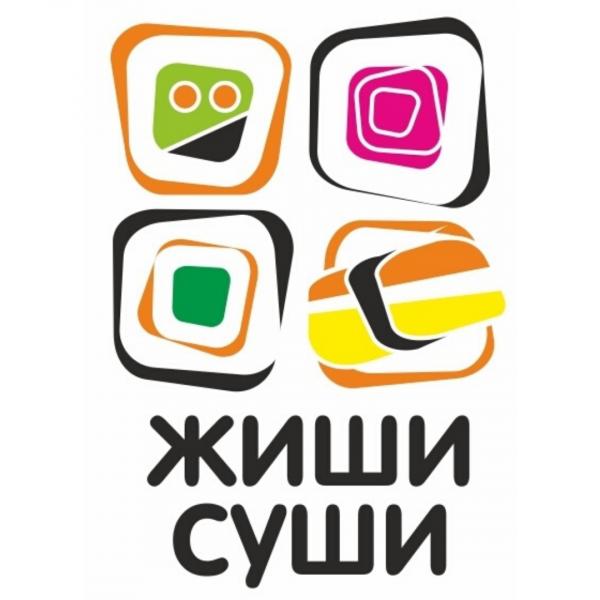 Жиши Суши, Суши-бар, Доставка еды и обедов, Озерск