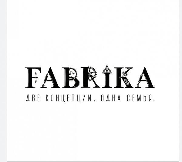 Fabrika, Кафе-кондитерская,  Нальчик