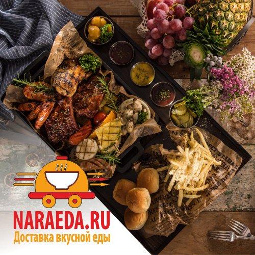 Нара-Еда, Доставка еды и обедов, Калининец