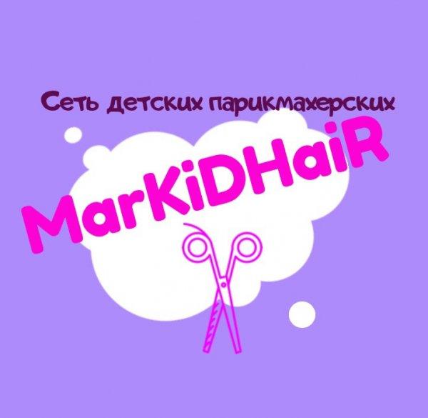 Маркидхеар,Детская Парикмахерская,Красноярск