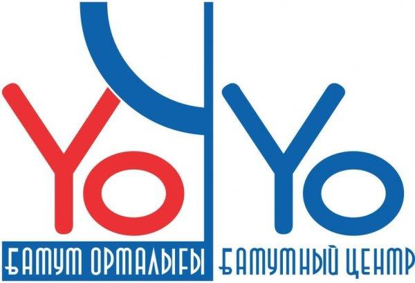 YoYo, Батутные центры,, Актобе