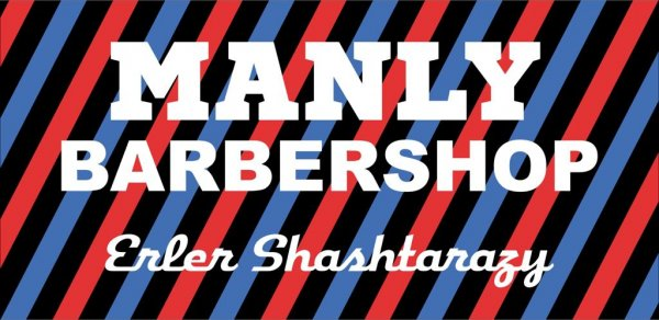 Manly Barbershop Aktobe, Мужские парикмахерские,  Актобе