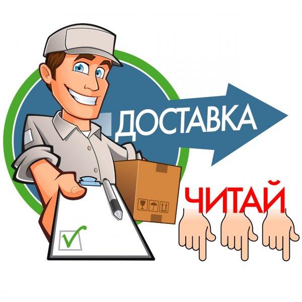 ОбувьПарк, Котофей, S-tep, Магазин обуви и аксессуаров,  Магадан