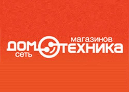 ДОМОТЕХНИКА,Магазин электроники, Компьютерный магазин, Магазин бытовой техники,Лучегорск