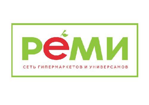 РЕМИ,Продуктовый гипермаркет,Лучегорск