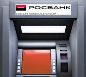 Банкомат Росбанк,Банкомат,Лучегорск