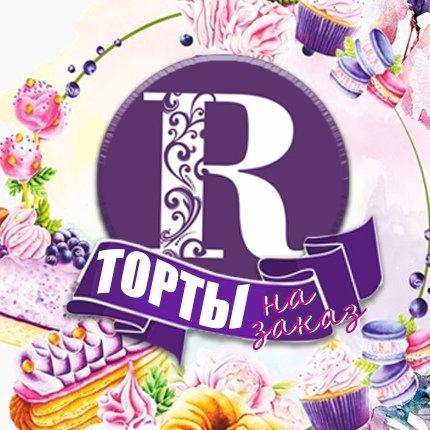 Торт на заказ (Раздолье), ,  Можга