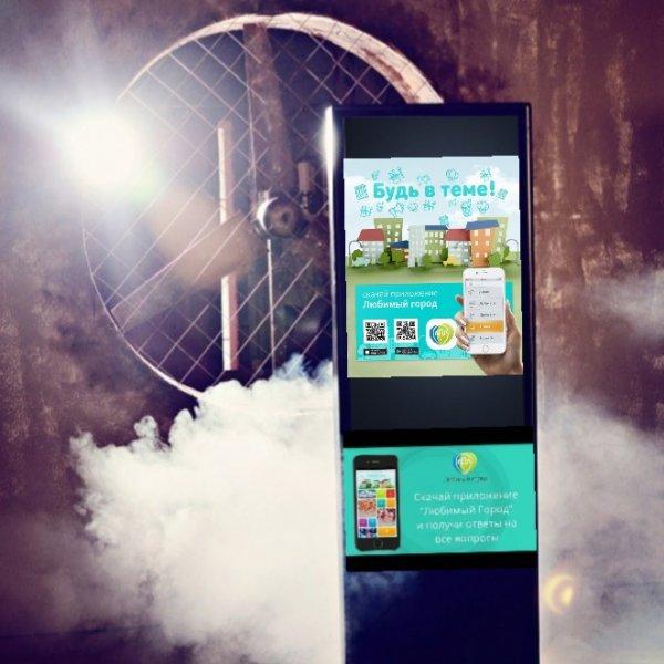 indoor media,Рекламное агентство полного цикла  Размещение рекламы в Актобе,Актобе