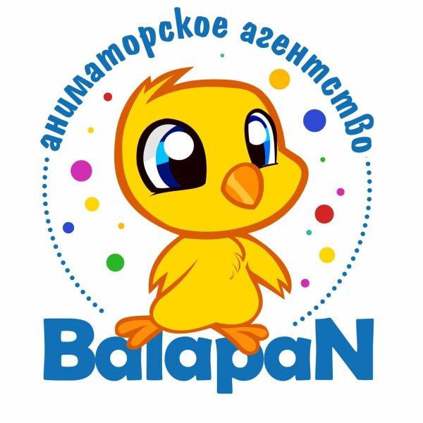 Balapan Aktobe, АНИМАТОРЫ АКТОБЕ,  Актобе