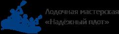 Надежный плот,Профессиональный ремонт лодок ПВХ и навесных моторов, тюнинг, бронирование,Красноярск