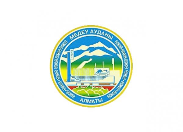 Аппарат акима Медеуского района , г. Алматы,  Алматы