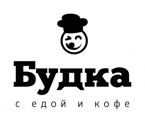 Company image - БУДКА с едой и кофе