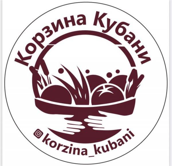 Company image - Корзина Кубани