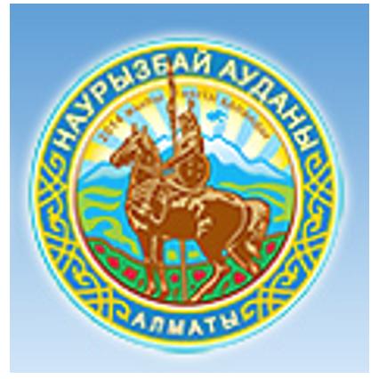Аппарат Акима Наурызбайского района, г. Алматы,  Алматы