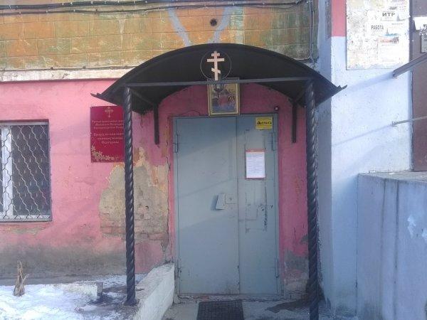 Приход во имя Святой великомученицы Екатерины,Храм Нижнетагильской епархии Русской православной церкви,Нижний Тагил