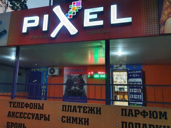 Pixel, Салон сотовой связи,  Нальчик