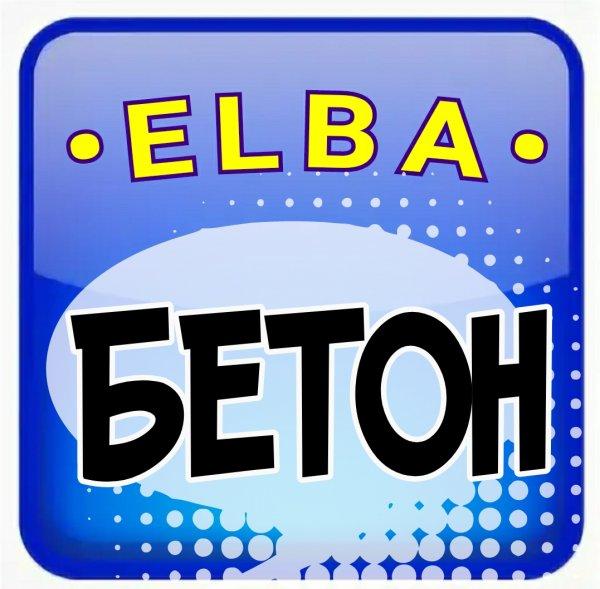 ELBA, Завод по производству бетона, Тюмень