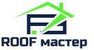 ООО РУФ МАСТЕР Продажа тепло-звуко изоляция для дома, дача, стен, крыши, пола и фундамента, купить оптом и в розницу