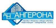 Ангерона,Агентство недвижимости,Красноярск
