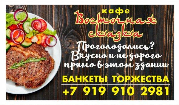 Восточная сказка, кафе восточно-европейской кухни,  Можга