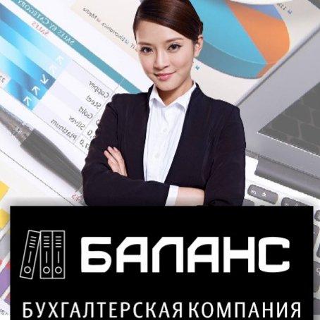 Balans Aktobe, Организация бухгалтерия с