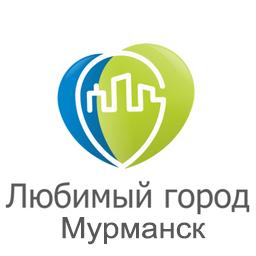 Любимый город Мурманск Многофункциональная городская торговая площадка с магазинами