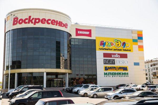 Воскресенье, торгово-развлекательный комплекс, Бийск