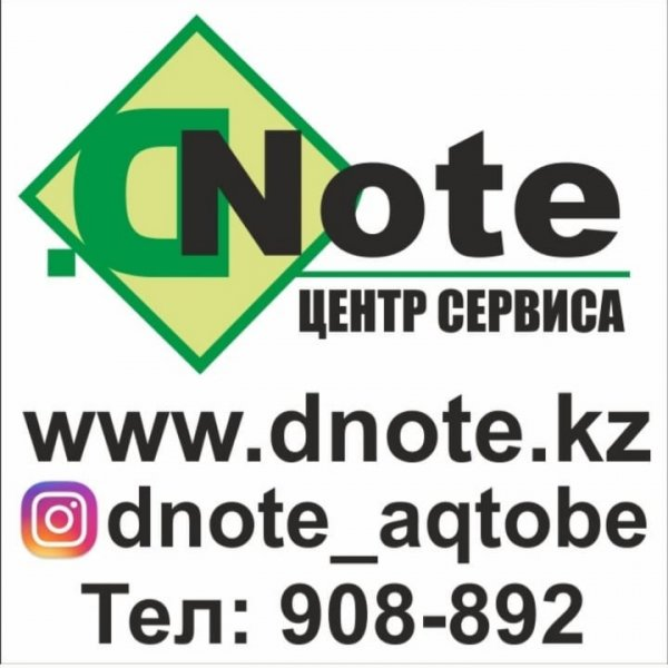 Dnote_aqtobe,Центр сервиса,Актобе