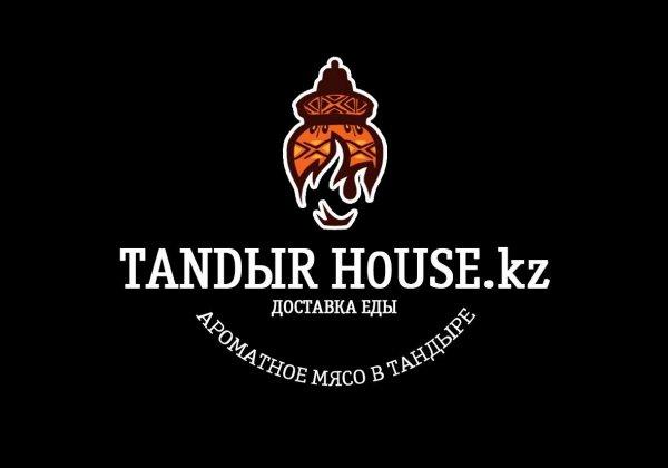Тандыр Хаус TANDЫR HOUSE, Доставка еды., Степногорск