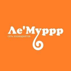 Ле`Муррр,сеть зоомаркетов,Мурманск