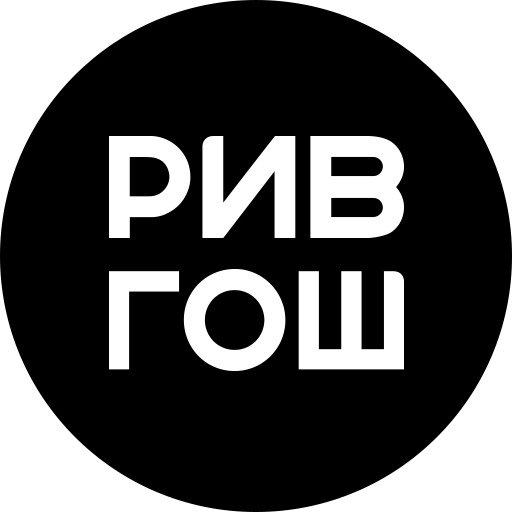 Рив гош,сеть магазинов косметики и парфюмерии,Мурманск
