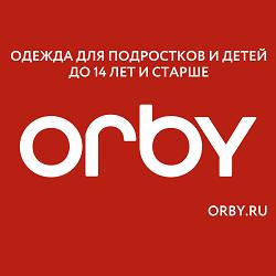 Orby,магазин детской одежды,Мурманск