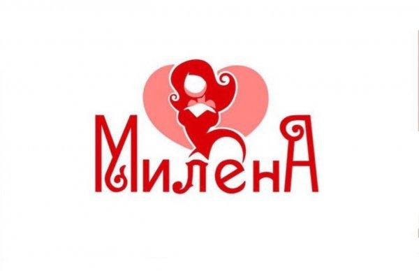 Милена,салон нижнего белья.,Мурманск