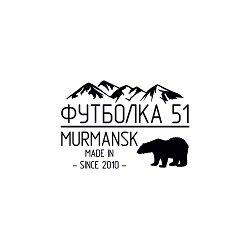 Футболка51,компания по печати на футболках и сувенирах,Мурманск