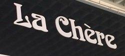 La Chere магазин женской одежды