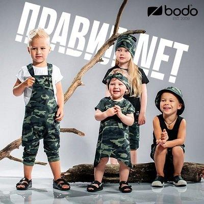 ПРАВИЛ.NET,Официальный представитель бренда детской одежды BODO в Мурманске!,Мурманск