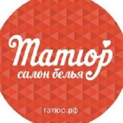 Татюр,салон женского нижнего белья,Мурманск