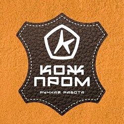КОЖ ПРОМ,магазин кожаных изделий ручной работы,Мурманск