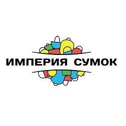 ИМПЕРИЯ СУМОК,сеть магазинов кожгалантереи и головных уборов для мужчин и женщин,Мурманск