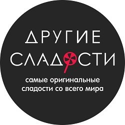 ДРУГИЕ СЛАДОСТИ,магазин сладостей,Мурманск