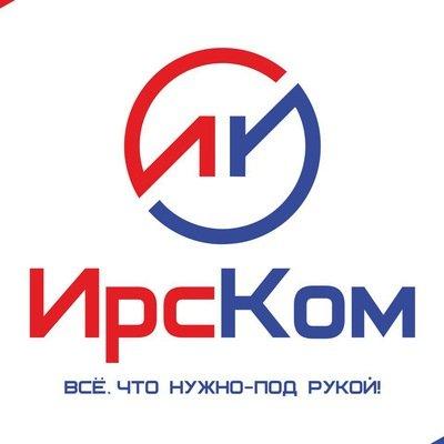 ИрсКом, магазин канцелярских товаров,  Грозный